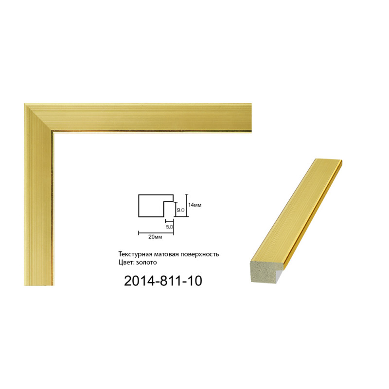 Plastic Frame Art.No: 20-02-01 at 0,54 USD | Baghet.md