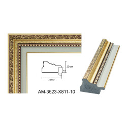 Plastic Frame Art.No: 35-03-01 at 1.56 USD | Baghet.md