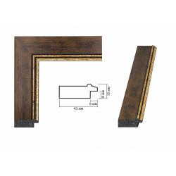 Plastic Frame Art.No: 43-01-04 at 2,02 USD | Baghet.md