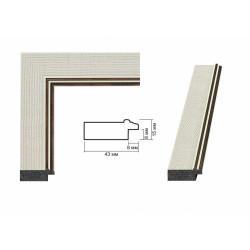 Plastic Frame Art.No: 43-01-05 at 2,02 USD | Baghet.md