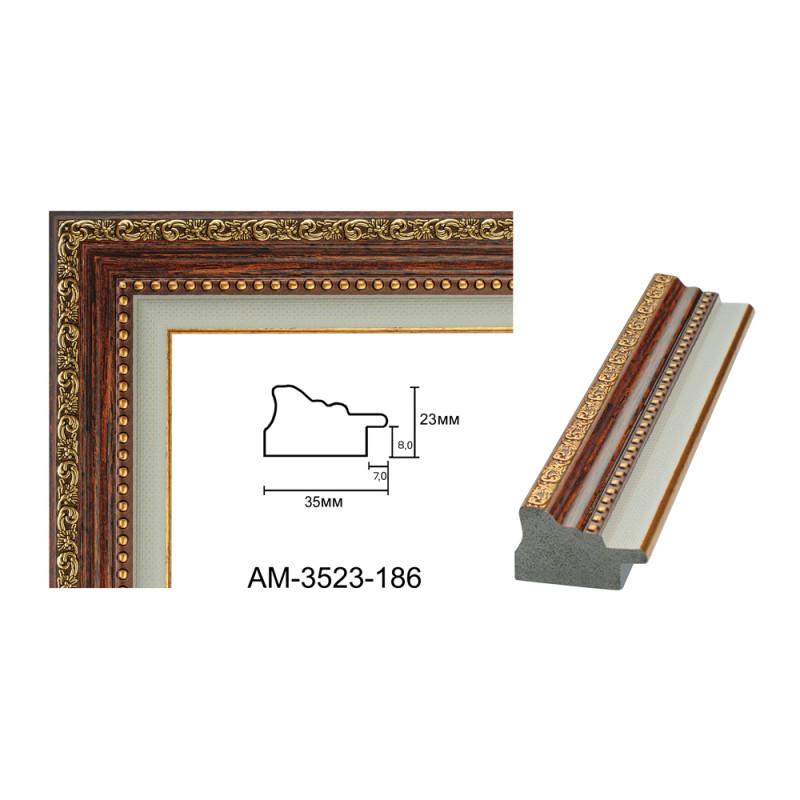 Plastic Frame Art.No: 35-03-07 at 1.47 USD | Baghet.md
