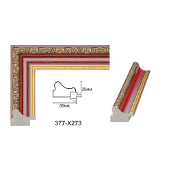 Plastic Frame Art.No: 37-01-01 at 1.33 USD | Baghet.md